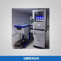胶印油墨配色系统 自动调墨机 集中供应系统 自动化油墨调配系统