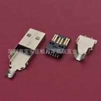 联想YOGA数据线插头/6PIN三件套/L=36.8mm/带尾夹/lenovo充电公头