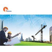开工快线商砼怎么用-惠邦信息(在线咨询)-蚌埠开工快线