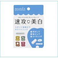 日本Musee速攻美白牙齿橡皮擦