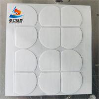 0.5厚透明白纸亚克力双面胶 强力无痕双面胶