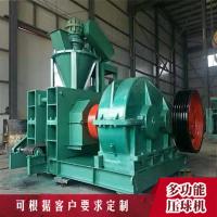 高压矿粉压球机设备「支持定制」_顺赢机械