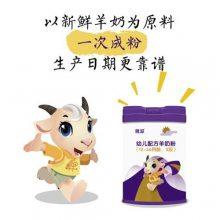 孕妇奶粉哪个牌子好 秦龙雅慧乳业