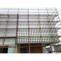 广汽传祺新能源汽车销售4S店外墙穿孔板铝格栅定制幕墙配件