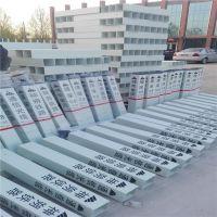 模压铁路光缆标志桩朝阳铁路光缆标志桩直接厂家