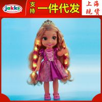 JAKKS杰克仕长发公主女孩玩具礼物乐佩公主唱歌娃娃75944