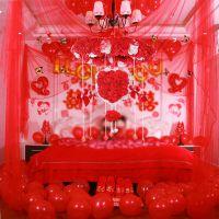 套客厅等 房间装饰布置婚房结婚新房用品婚礼婚庆套餐卧室拉花