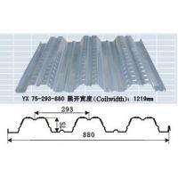 湖北碧澜天热镀锌楼承板压型钢板W型三波YX75-294-880厂家供货68元