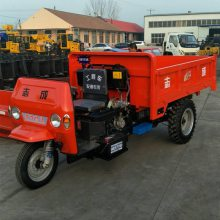 高速工程柴油三轮车 小型煤矿自卸三轮车 18马力电启动工程车厂家