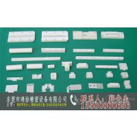TIN涂层树脂托盘零件设计加工守合同重信用企业