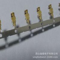 铆压端子ipex-13 仿品射频连接器转接rf1.13连接线 镀金端子