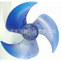 5P志高空调风扇叶508*170
