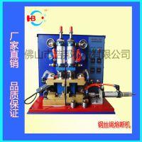 手动玻璃升降器(电动玻璃升降器)绳轮式 交叉臂式组合钢丝绳熔断机