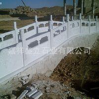 专业制作玉石拱桥石栏杆 升旗台防护石头栏板