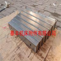 鑫迈克加工中心360专用钢板防护罩厂家批发