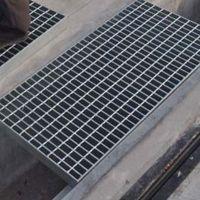 佰纳实力钢格板生产厂家定做不锈钢钢格栅板 格栅板 规格齐全