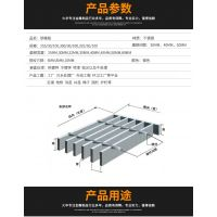 q235钢格板 水沟盖板 污水处理厂隔栅 树盖板 异性钢格板