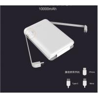 新款自双带线10000毫安充电宝聚合物电芯苹果华为手机通用移动电源