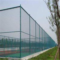 体育场安全防护网 足球场浸塑护栏网 小区围墙护栏
