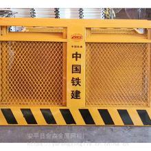 基坑护栏价格@基坑护栏工地防护@基坑护栏订制