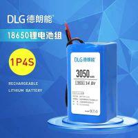德朗能14.8V电池组定制PACK