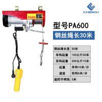 产地货源微型电动葫芦220v家用吊运机微型电动葫芦小吊机批发