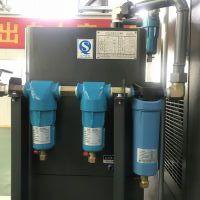 激光切割机专用正力精工一体式涡旋空压机