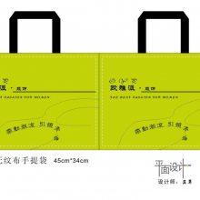 保定一次性纸袋厂家 定制广告手提袋 礼品袋促销