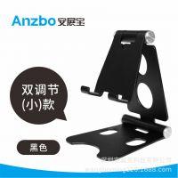 安展宝铝合金手机支架折叠直播可调金属桌面平板通用ipad懒人支架