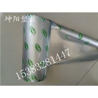 安徽火锅汤料镀铝包装复合卷膜厂家优惠价格