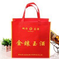 惠州品诺包装生产环保袋 无坊布袋 购物袋生产厂家 广告袋 礼品袋 30*40*10 样品实拍