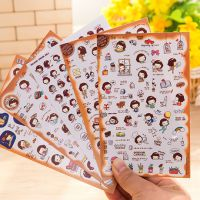1744 可爱韩国女孩 贴纸/日记贴/手机贴 创意卡通小礼品