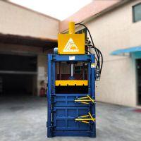 PE膜打包机 厂家直销 废旧饮料瓶 易拉罐 废纸等打包机械设备 昌晓机械
