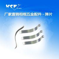 广东相框配件专业厂家铝合金相框弹片铝型材画框铝框背板弹片批发