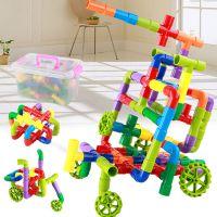幼儿园超益智实心积木幼教大块原塑料搭建儿童塑料建构区早教玩具