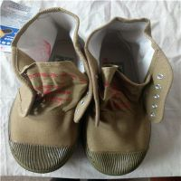 双安牌 5kv低压绝缘胶鞋价格 金淼电力销售