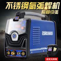 世纪瑞凌WS-200 250不锈钢220V家用小型氩弧焊机两用电焊机单用