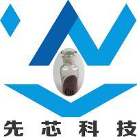 上海先芯新材料纳米铜粉厂家 微米铜粉