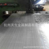 供应多孔板  冲孔板网  洞洞网  打孔网,杭州厂家直销