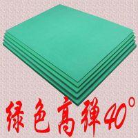 台湾绿色垫刀泡棉 40°刀模垫 回弹率50% 现货大量供应