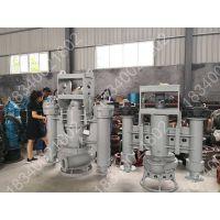 高效型液压抽沙泵 带液压搅拌器 适合多种复杂工况 厂家价格