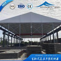 铝合金矿山移动篷房 煤矿篷房 环保篷房供应商 安全 高效