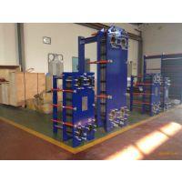 固定管板式换热器价格如何_固定管板式换热器生产厂家