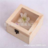 永生花礼盒花木盒玫瑰花盒包装盒玻璃罩盒木质首饰收纳盒定制加工