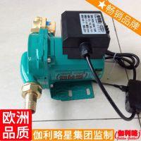 热水器加压泵 热水器循环水泵 屏蔽泵的优势 周