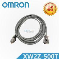 XW2Z-500T 连接电缆 欧姆龙/OMRON原装正品 千洲