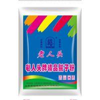 福州牛皮纸袋厂家现货供应 湖州三合一纸塑复合袋 工程塑料包装袋