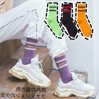 秋冬男女情侣袜子中筒袜ins潮运动长袜嘻哈纯棉袜子街头滑板袜