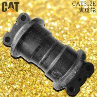 卡特312E履带地轮 卡特CAT312E挖机支重轮配件