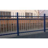 围墙锌钢护栏A竹溪围墙锌钢护栏A围墙锌钢护栏厂家批发定做